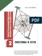 progintro_e2v2