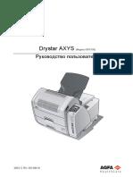 2852 c Ru Um Drystar Axys