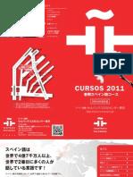 cursos_de_primavera_2011