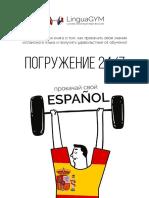 Libro español_LinguaGYM