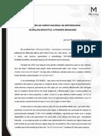 Adaptação ao Varejo Nacional da Metodologia McMillan-Doolittle - A Padaria Brasileira