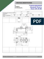MD1-630-28-B0_rus_v1.0
