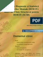 Prezentare SCID si DSM_09mai10