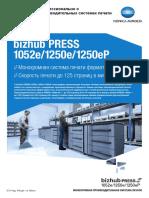 bizhub_press_1052e-1250e-1250ep_ds_v1_150dpi