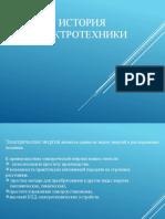 dc211f28d81f40ca (1)