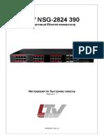LTV-NSG-2824-390_qsg_rus_v1.1_20180425