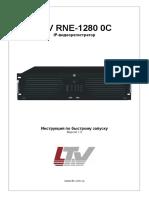 LTV-RNE-1280-0C