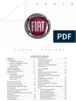 Fiat Grande Punto - Руководство По Аудиосистеме - 603.83.365