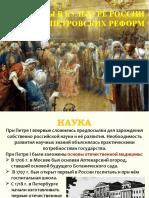 IR 9 Peremeny v Kulture Pri Petre I