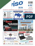 Aviso (DN) - Part 1 - 13 /482/