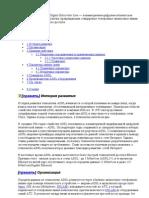 ADSLStandart
