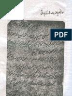 Hazrat Abdul Qadir Raipuri(r a)