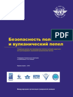 9974 ru 2012