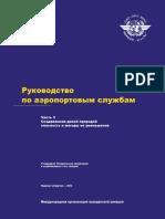 9137 ru part 3 2012