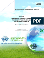 9929 ru 2010