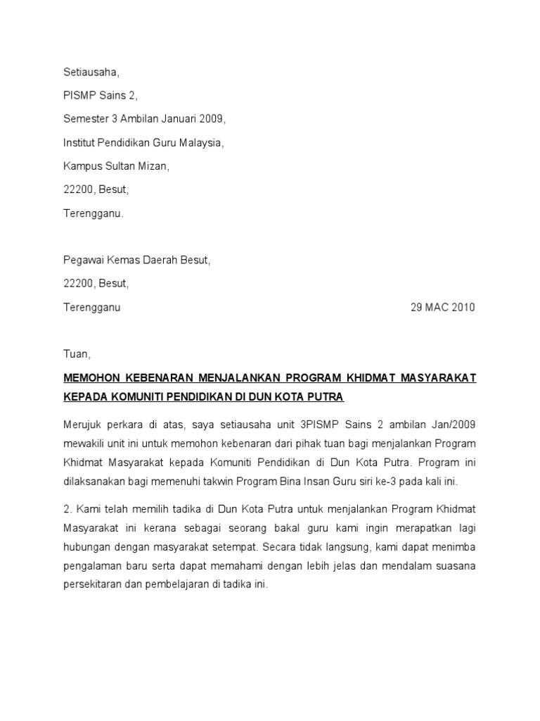 Contoh Surat Rasmi Wakil Ambil Barang - Rasmi H