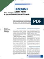 2005_05_46 (1)