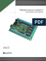 Laurent-5 Manual v.1.01