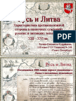 200664