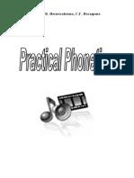 2013  Практическая фонетика