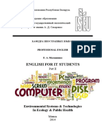 Малашенко English for IT students. Part 2 (1)