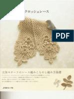 Irish_Crochet_Lace