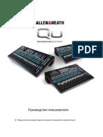 Allen-Heath Qu Chrome_Manual