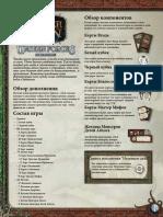 01 Elder Sign Unseen Forces Rulebook