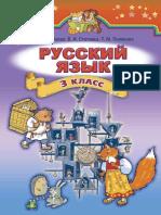 3_ry_s_ua_2015