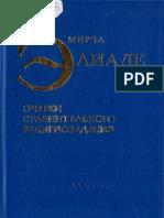 Eliade M - Ocherki Sravnitelnogo Religiovedenia - 1999
