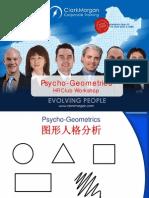 Psychogeometric