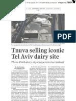 """פאנגאיה נדל""""ן מקב' קנדה-ישראל רכשה את מתחם תנובה (מ""""הארץ"""" - גרסה באנגלית)"""