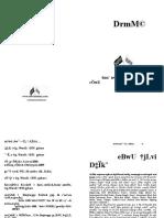 SHROSTAR OSTITTO corrected main copy