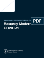 Information Recipients Moderna Covid 19 Vaccine