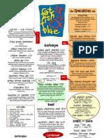 Fat Fish Blue menu