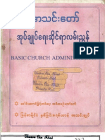 BBS Basic Church Administration