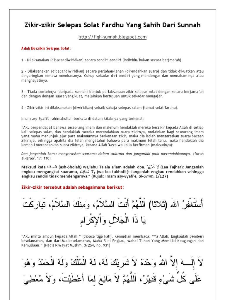 Zikir Zikir Selepas Solat Fardhu Yang Tsabit Dari Sunnah