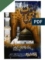 Khalqat-e-Muĥammadi-and-Ĥadith-e-Jābir-Kā-Taĥqīqī-Jāizah