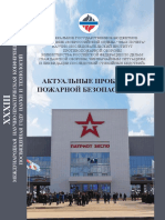 Xxxiii Mnpk Appb-2021