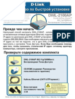 DWL-2100AP_A4_QIG_1.03_RUS