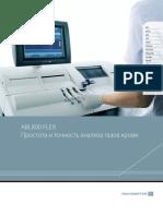 8 ABL800 Radiometer Rus PrintReady