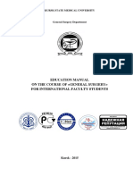 """Education Manual on the Course of """"General Surgery"""" for International Faculty Students"""