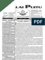 Thalai Puitu April Ni 10