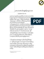 Buddhism Buddhist Rebirth Processes in Buddhism Feb. 2011