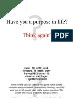 PurposeInLife