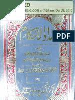 Imdaadul Ahkaam Vol 4