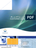 AADC CUSTOMER GUIDE