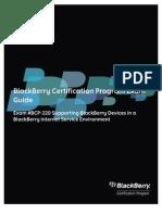 BCP-220_Exam_Guide