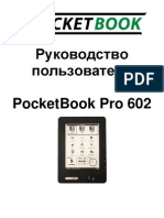 user-guide-pocketbook-602-ru