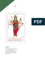 Nava Durga Aradhana